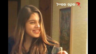 Israeli Sex Style Orgasm